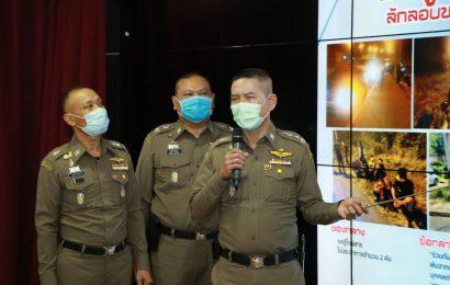 รถตู้เย้ยประกาศควบคุมโรค ลักลอบขนแรงงานออกชายแดนกัมพูชา