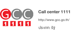 Call center 1111