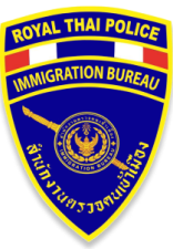 Logo immagration division1