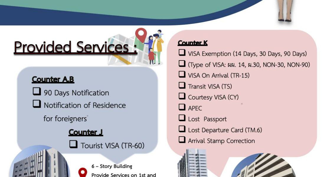 Move to Temporary VISA Extension Center at Muang Thong Tani