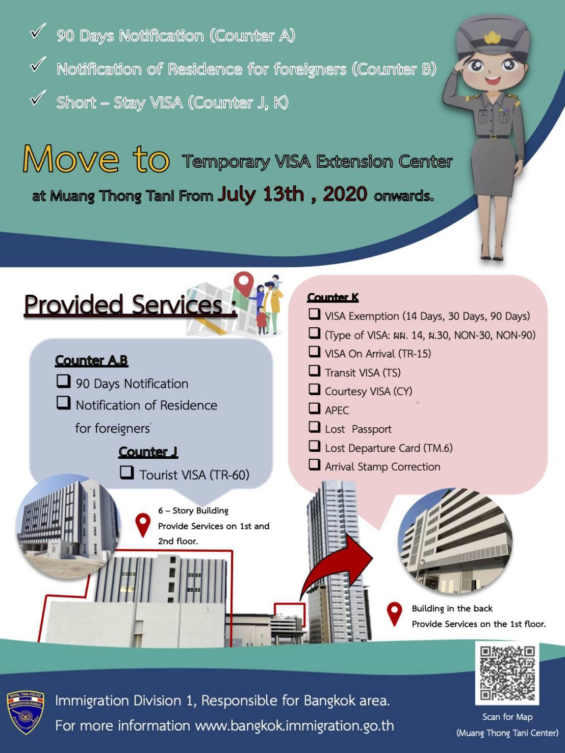 Move to Temporary VISA Extension Center at Muang Thong Tani