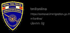 tm2online