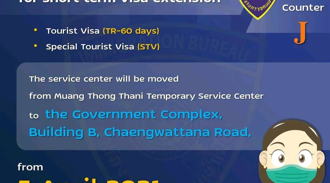 Announcement of Counter Service (TR-60, STV Visa)